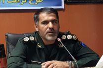 پروژه های محرومیت زدایی اولویت سپاه است/پرداخت تسهیلات به 322 طرح اقتصاد مقاومتی در کردستان