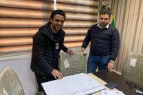 فرهاد مجیدی قرارداد خود را در هیات فوتبال تهران به ثبت رساند