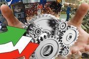 هدفگذاری داخلی سازی ۱۰ میلیارد دلار کالا تا پایان سال ۱۴۰۰