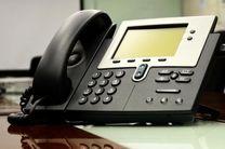 قیمت خط تلفن ثابت ۲۰۰ هزار تومان شد