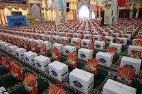 توزیع 150 بسته معیشتی برای کمک به نیازمندان در شهرستان شهرضا