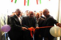 بهره برداری از مدرسه شهدای بانک ملّی ایران در رامسر