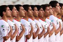 اعلام ترکیب تیم جوانان ایران برای دیدار مقابل کاستاریکا