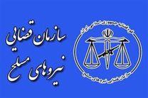رئیس سازمان قضایی نیروهای مسلح روز ارتش را تبریک گفت