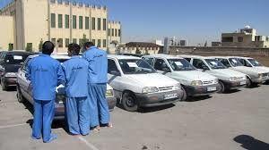 کشف 15 وسیله نقلیه مسروقه در اصفهان/ دستگیری 53 مجرم