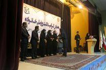 کرمانشاه 4 درصد بیشتر از میانگین کشوری زن سرپرست خانواده دارد