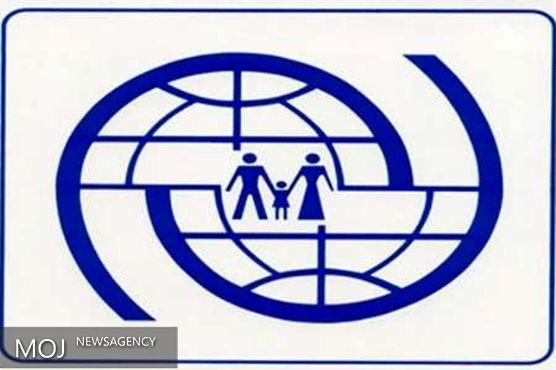 سازمان بین المللی مهاجرت زیرمجموعه سازمان ملل می شود