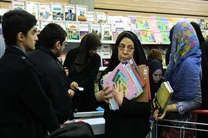 جشنواره «یاد یار مهربان» تا ۳۰ شهریورماه تمدید شد