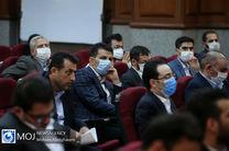 دومین جلسه دادگاهی مدیران سابق بانک مرکزی