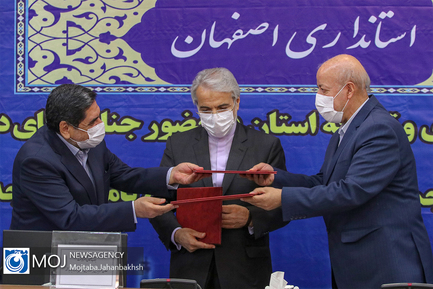 جلسه شورای برنامه ریزی استان اصفهان با حضور نوبحت