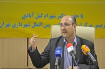 اجرای کمپین «همه شهر داریم» همزمان با روز شهرداریها در تهران