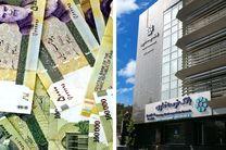 پرداخت 145 هزار میلیارد ریال تسهیلات اعتباری توسط بانک توسعه تعاون در سال 98