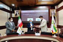 اعطای تسهیلات «کالا کارت» به فدراسیون قایقرانی جمهوری اسلامی ایران