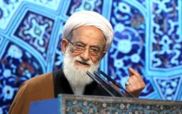 نظام جمهوری اسلامی نباید تضعیف شود