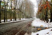 احتمال بارش برف در ارتفاعات مازندران