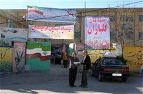آمادگی 19 پایگاه آموزش و پرورش برای خدمات رسانی به مسافران نوروزی در اردبیل