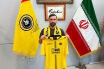محمدرضا خلعتبری به تیم فوتبال سپاهان پیوست