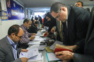 ثبت نام قطعی 3000 داوطلب در انتخابات شورای شهر تهران، ری و تجریش