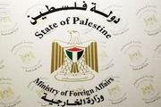 طرحهای استعمارگرایانه اسرائیل در حال اجراست