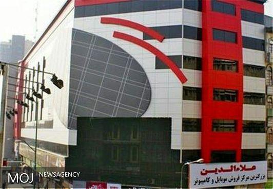 خاور سه میلیاردی موبایل قاچاق ضبط شد