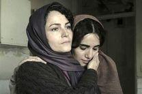مستند دژاوو در فرهنگسرای گلستان اکران و نقد می شود