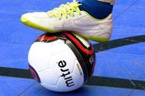فهرست تیم ملی فوتسال رسما اعلام شد