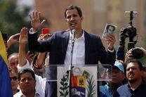 مهلت 7 روزه گوایدو به ارتش ونزوئلا