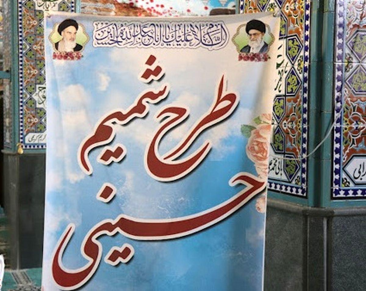 اجرای طرح شمیم حسینی در مساجد و اماکن متبرکه میاندورود