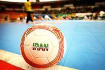 جدیدترین رنکینگ جهانی فوتسال/  ایران همچنان در جایگاه ششم جهان و اول آسیا