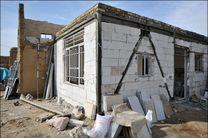 پیشنهاد افزایش سقف تسهیلات مسکن روستایی از ۴۰ به ۵۰ میلیون تومان