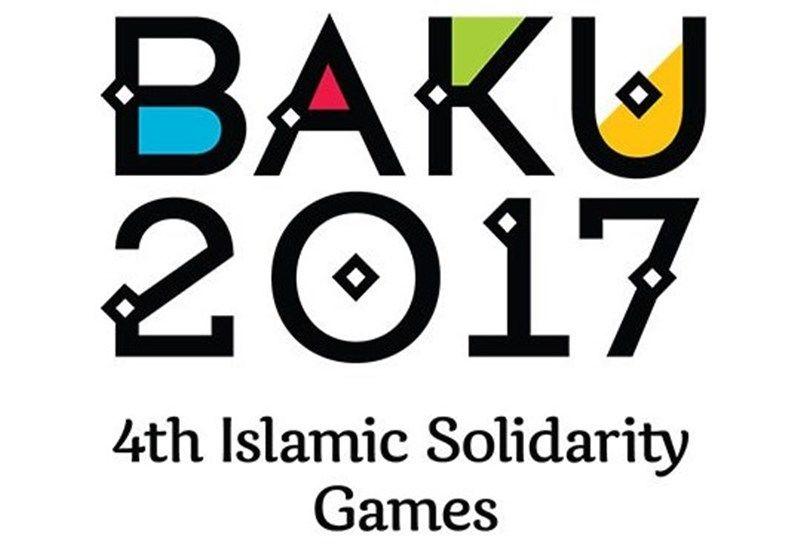 تیمهای ملی بوکس، شنا و جودو فردا راهی باکو میشوند