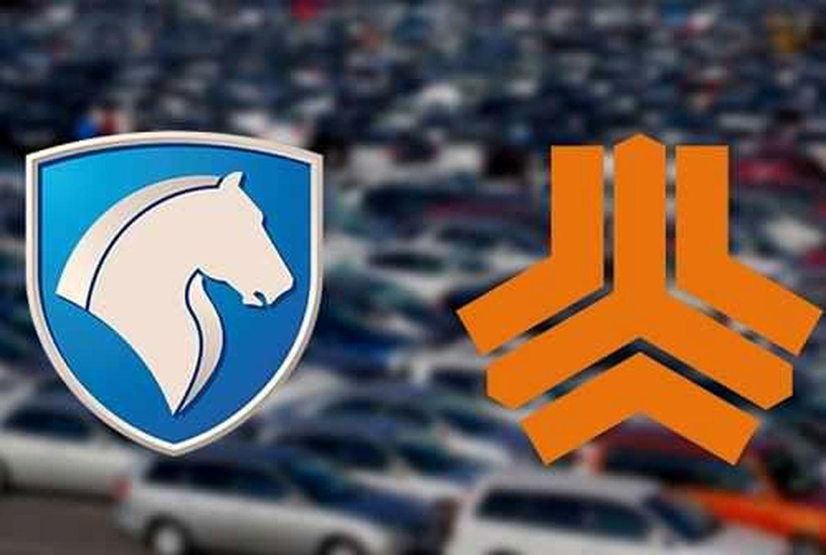 قیمت خودرو امروز ۱۶ آذر ۹۹/ قیمت پراید اعلام شد