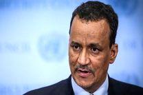 مذاکرات یمن در کویت به پس از عید فطر موکول شد