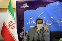 جهش سرانه آموزشی با ساخت ۱۲۰۰ مدرسه  توسط نوسازی مدارس کرمانشاه