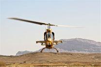 ۱۲ بالگرد هوانیروز پس از سالها به پرواز درآمدند