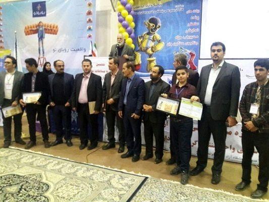 کسب مقام اول مسابقات رباتیک کشوری توسط دانشآموز کرمانشاهی