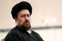پیام تسلیت سیدحسن خمینی به مناسبت درگذشت حسین اردستانی