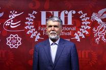 توقیف رحمان 1400 در راستای اعتمادسازی بود/ سیاست ارشاد درباره جشنواره جهانی فجر تغییر نکرده است