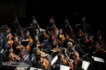 اجرای آثار چکناواریان در ارکستر سمفونیک تهران