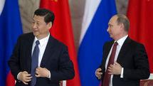 همکاری های اقتصادی چین و روسیه اقدامی در راستای افزایش مانور قدرت در برابر آمریکا