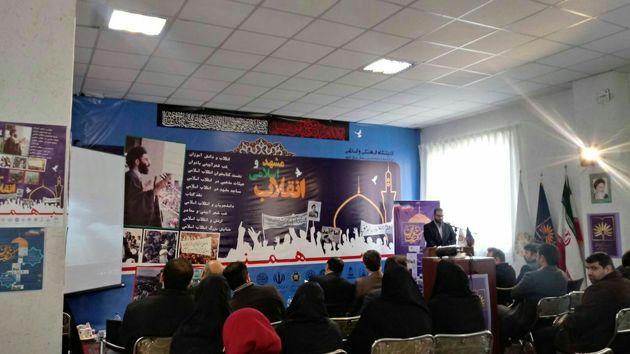 نشست فرهنگی کتابخوان انقلاب اسلامی