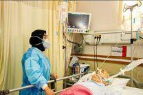فوت ۲ بیمار کرونایی طی ۲۴ ساعت گذشته