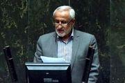 الیاس نادران به عنوان رئیس کمیسیون تلفیق بودجه ۱۴۰۰ انتخاب شد