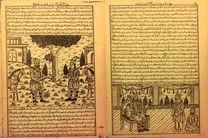 ویژگی های مختارنامه قدیمی موجود در منبع نفیس خطی کتابخانه ملی ایران
