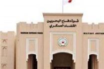 دادگاه بحرین 3 فعال سیاسی دیگر را به حبس محکوم کرد