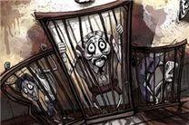 انیمیشن «آدم خانگی» به جشنواره فیلمهای بسیار کوتاه «سئول» راه یافت