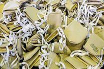 کشف ۱۲۵ هزار ماسک قاچاق در شهرضا