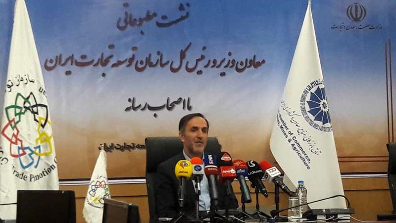 50 درصد صادرات ایران به کشورهای همسایه/کاهش 10.5 درصدی ارزش صادرات در شش ماهه 98
