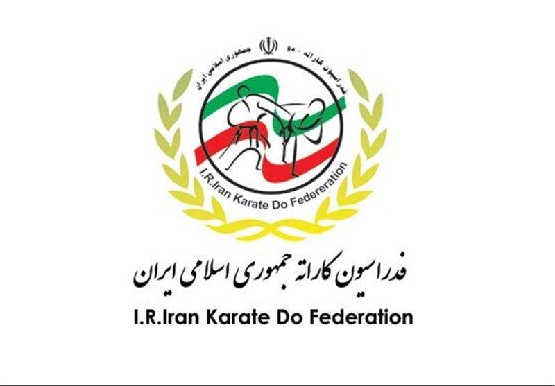 زمان ثبت نام کاندیداهای ریاست فدراسیون کاراته مشخص شد
