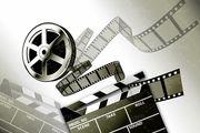 جشنواره تلوراید آمریکا به دلیل کرونا لغو شد